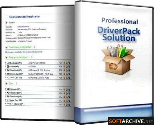 20100916214729-driver-pack-solutions-1006.jpg